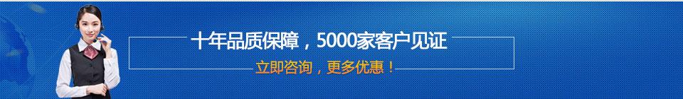 1.中国行业领先,客户遍布世界各地