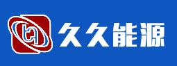 浙江久凯能源设备有限公司